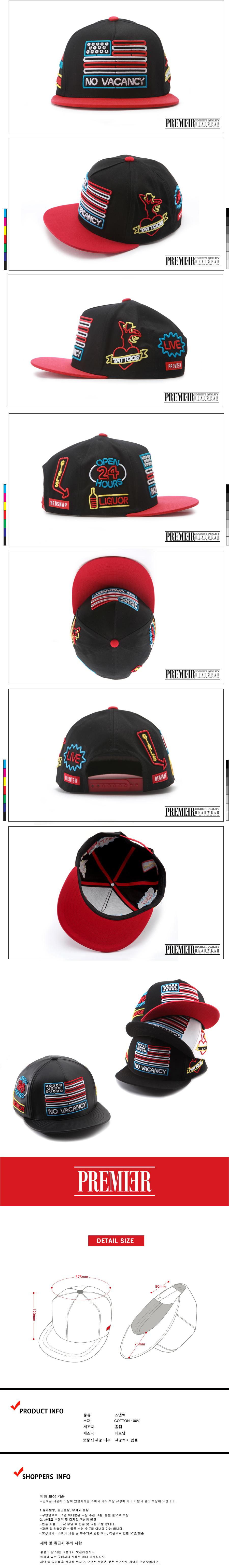 [ PREMIER ] [Premier] Red Snap Neon No Vacancy Black/Red