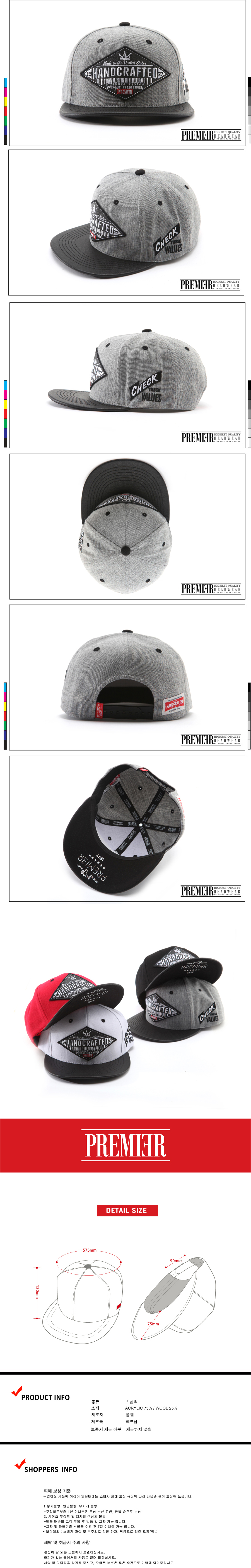 [ PREMIER ] [Premier] Diamond Patch AW Grey/Black