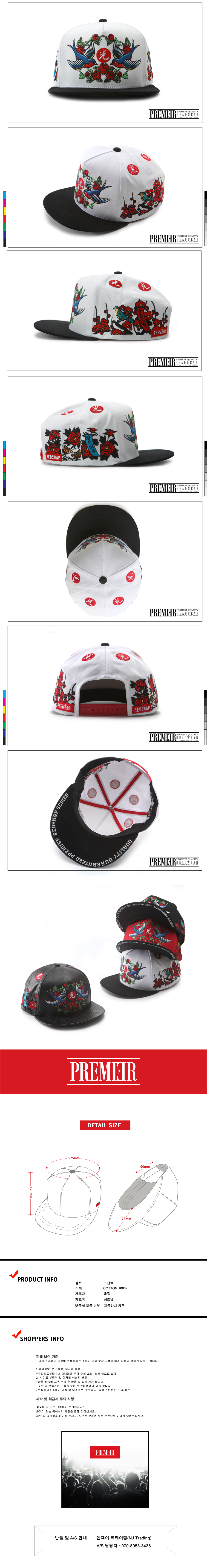 [ PREMIER ] [Premier] Red Snap Hwatu Godori White/Black