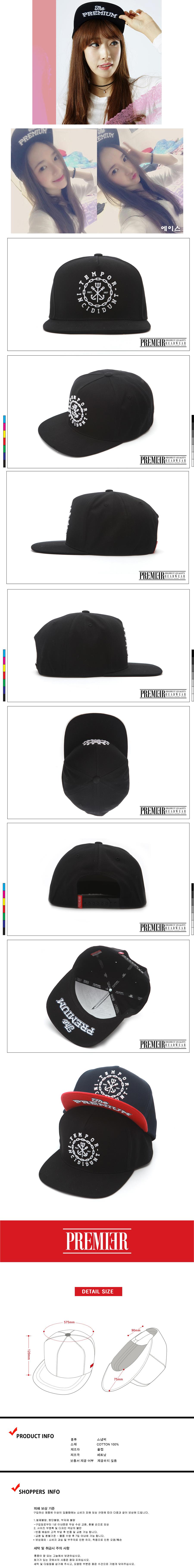 [ PREMIER ] [Premier] Snapback Tempo Black