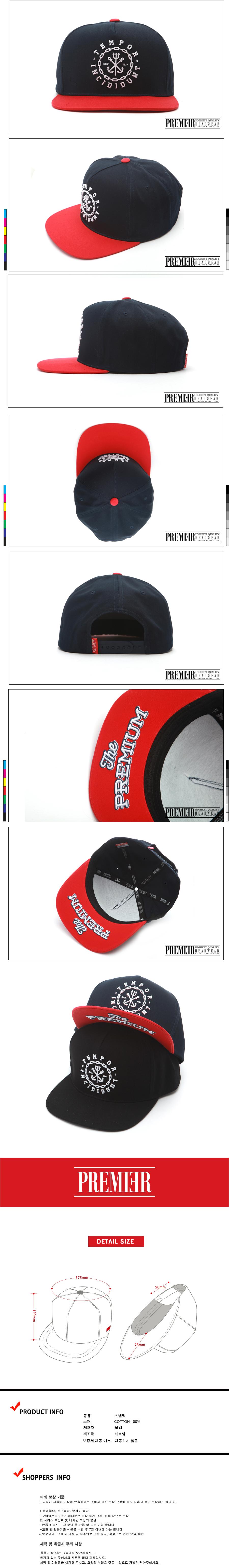[ PREMIER ] [Premier] Snapback Tempo Navy/Red