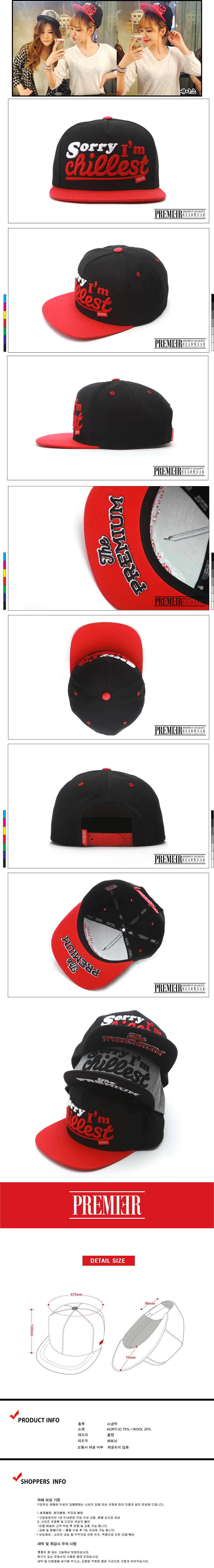 [ PREMIER ] [Premier] Snapback Chillest Black/Red