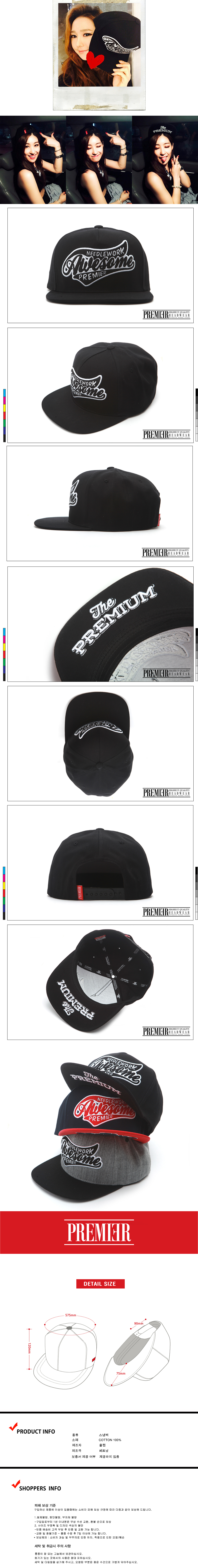 [ PREMIER ] [Premier] Snapback Awesome Black