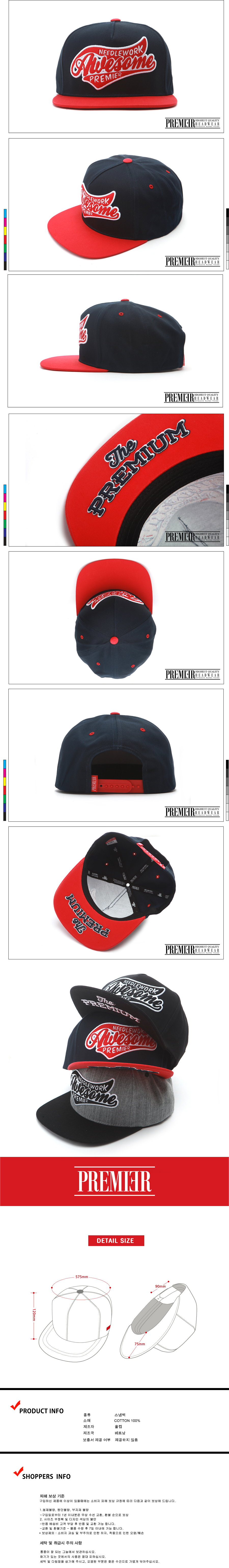 [ PREMIER ] [Premier] Snapback Awesome Navy/Red