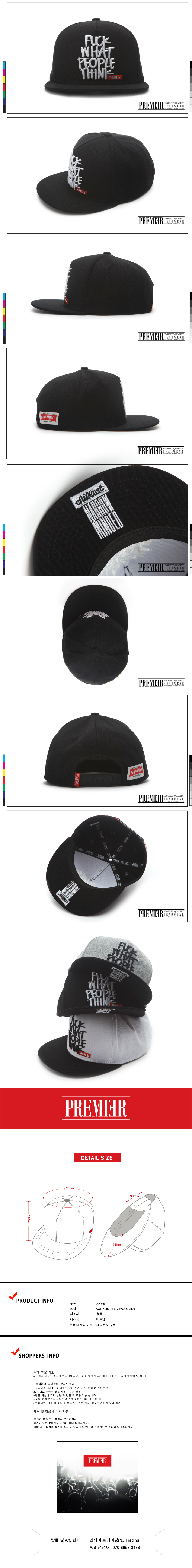 [ PREMIER ] [Premier] Snapback FWPT Black