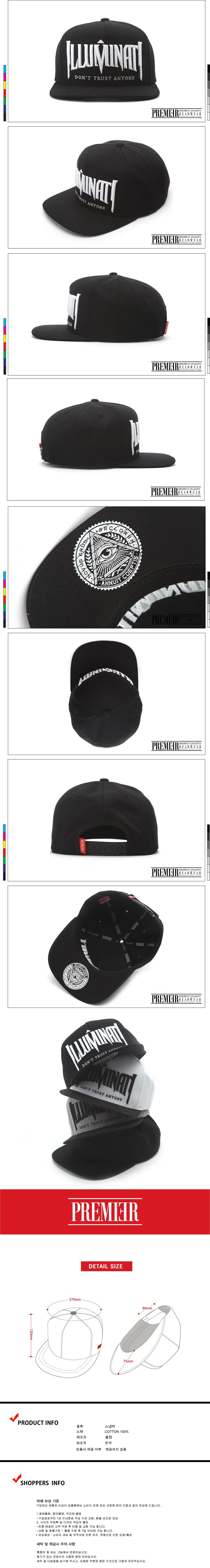 [ PREMIER ] [Premier] Snapback Illuminati Black/White