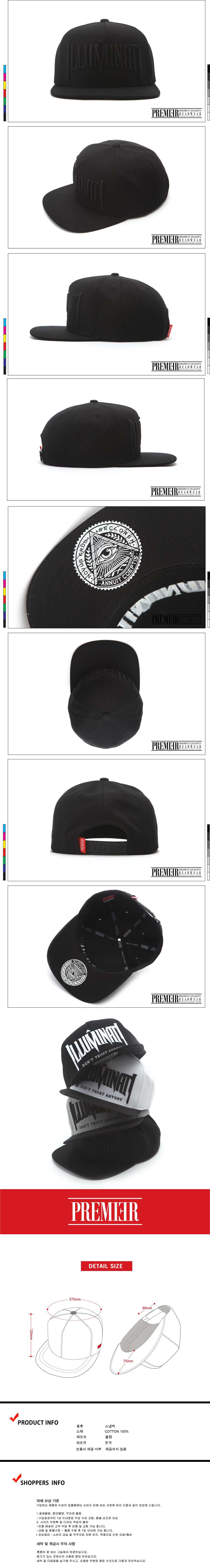 [ PREMIER ] [Premier] Snapback Illuminati All Black