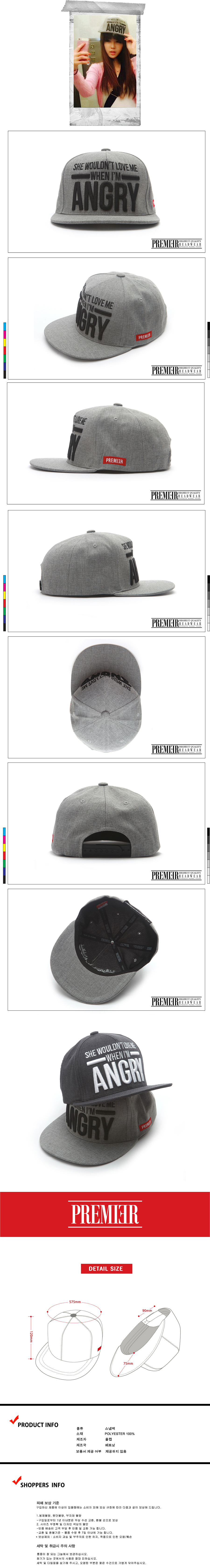 [ PREMIER ] [Premier] Snapback Angry Light  Grey