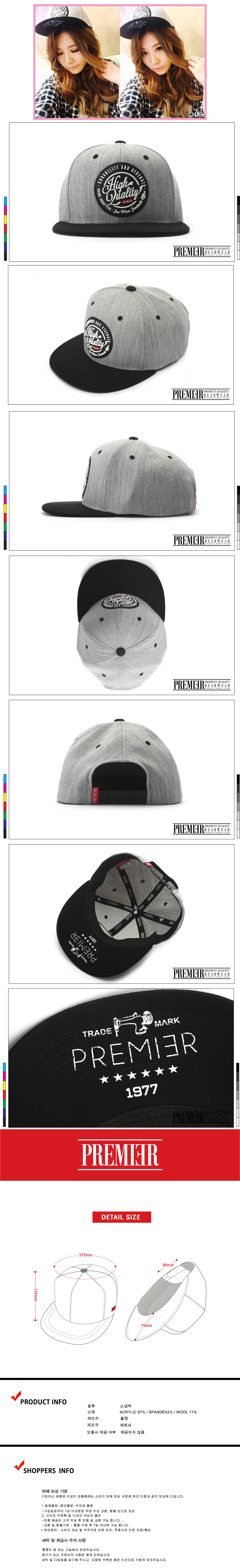 [ PREMIER ] [Premier] Snapback High Quality Grey/Black