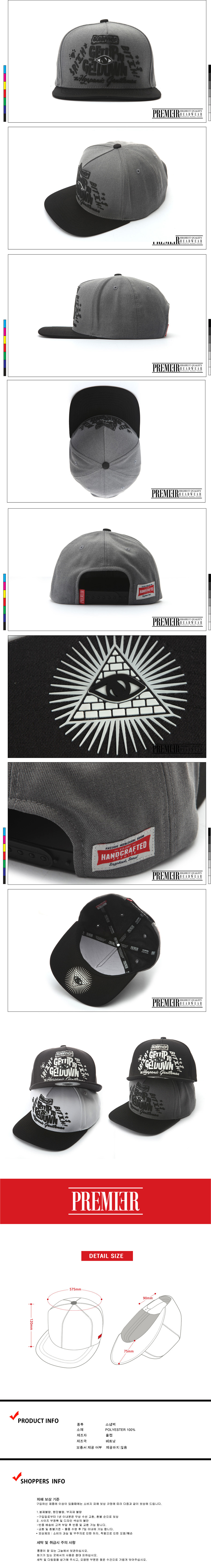 [ PREMIER ] [Premier] Snapback Get Up To Get Down Grey/Black