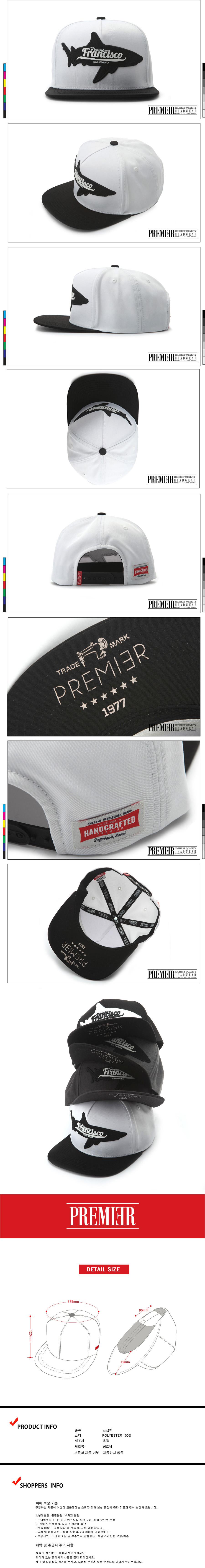 [ PREMIER ] [Premier] Snapback Shark White/Black