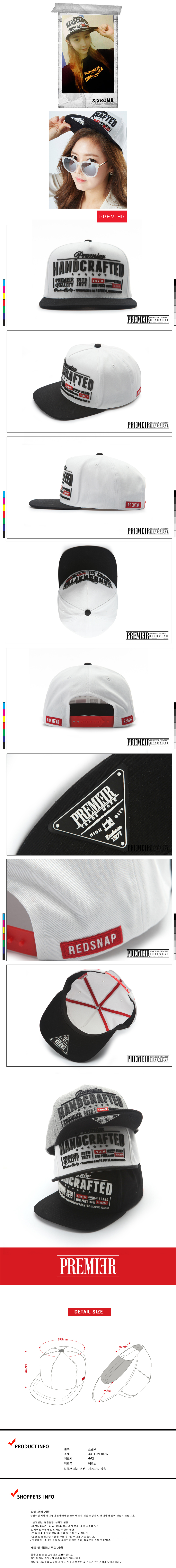 [ PREMIER ] [Premier] Red Snap Handcraft Lover White/Black
