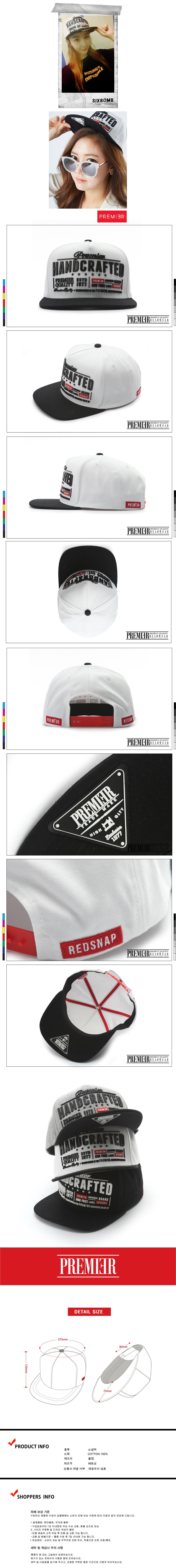 [ PREMIER ] [Premier] Red Snap Handcraft Lover White/Black
