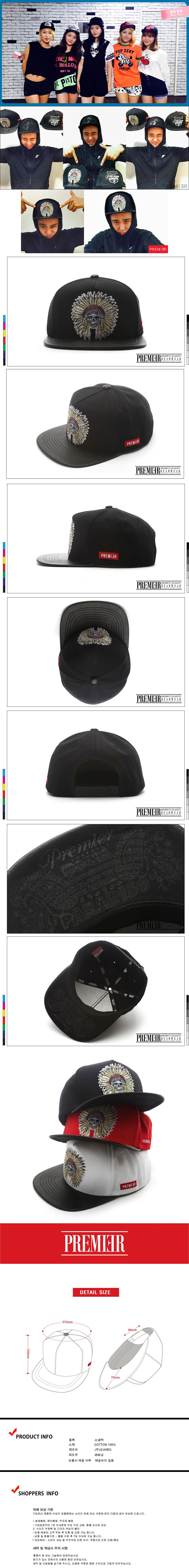 [ PREMIER ] [Premier] Snapback Indion All Black
