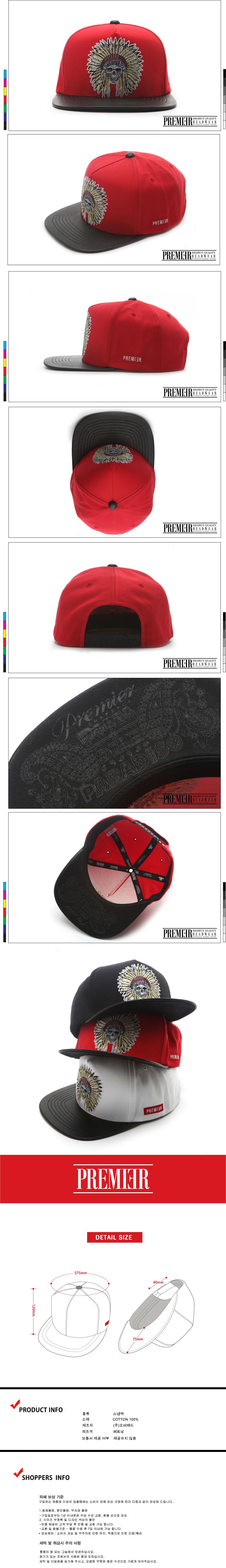 [ PREMIER ] [Premier] Snapback Indion Red/Black