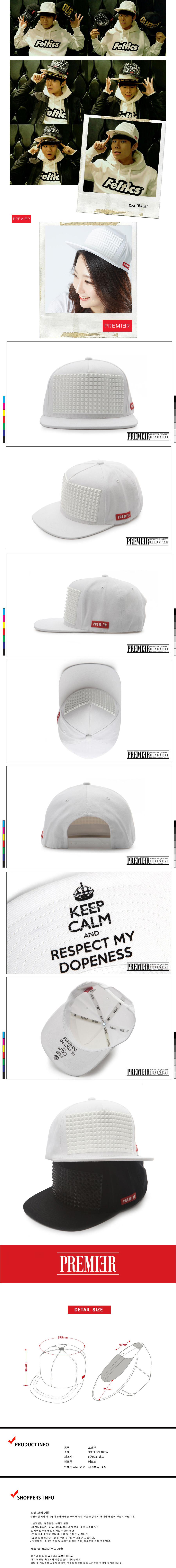 [ PREMIER ] [Premier] Snapback Stud All White