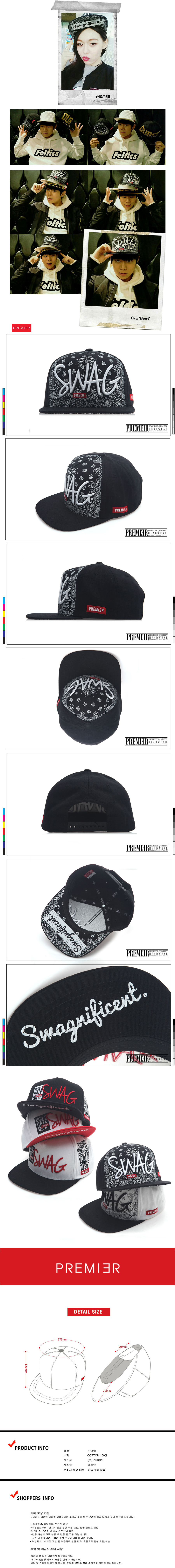 [ PREMIER ] [Premier] Snapback Paisley Swag Black/White
