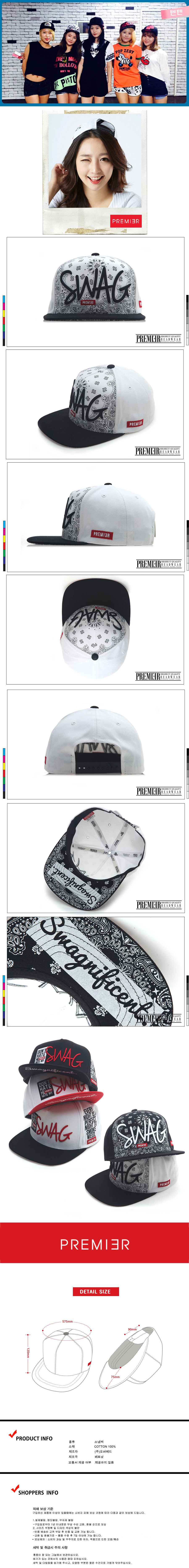 [ PREMIER ] [Premier] Snapback Paisley Swag White/Black