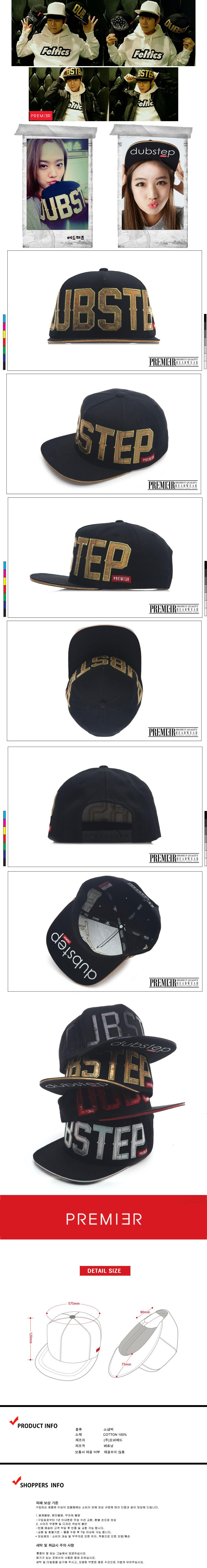 [ PREMIER ] [Premier] Snapback Dubstep Black/Gold