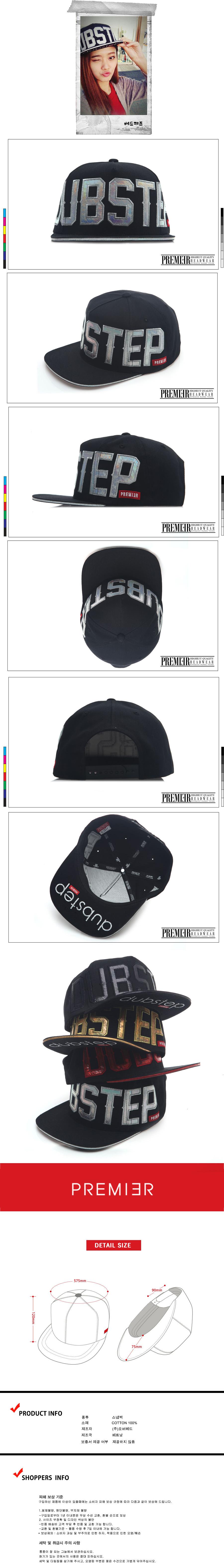 [ PREMIER ] [Premier] Snapback Dubstep Black/Silver