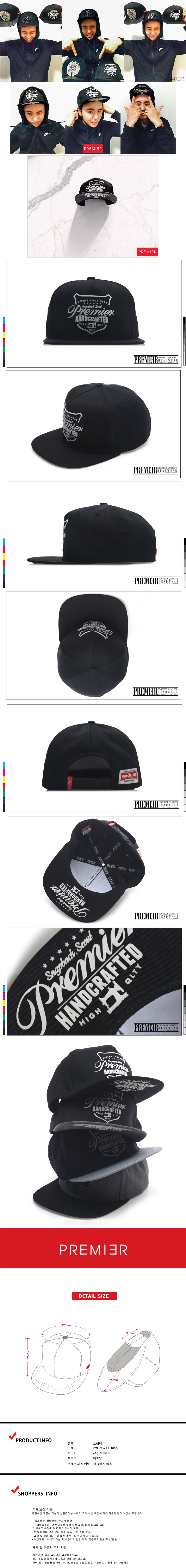 [ PREMIER ] [Premier] Snapback Shield Lover Black/White