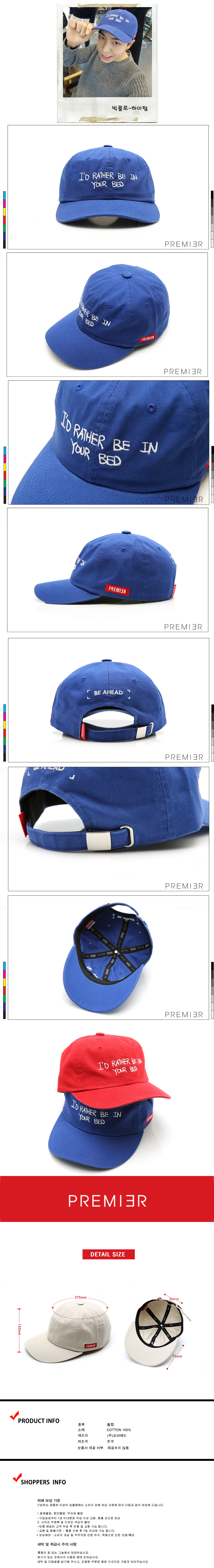 [ PREMIER ] [Premier] Washing Ball Cap RATHER BE Blue (P757)