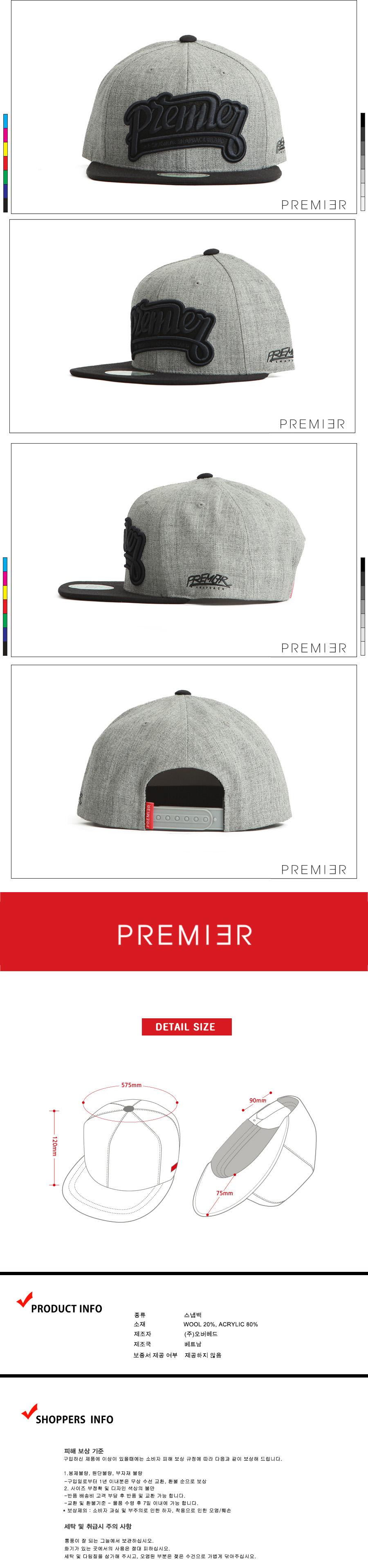 [ PREMIER ] [Premier] Snapback Cursive Logo Melange/Black (P762)