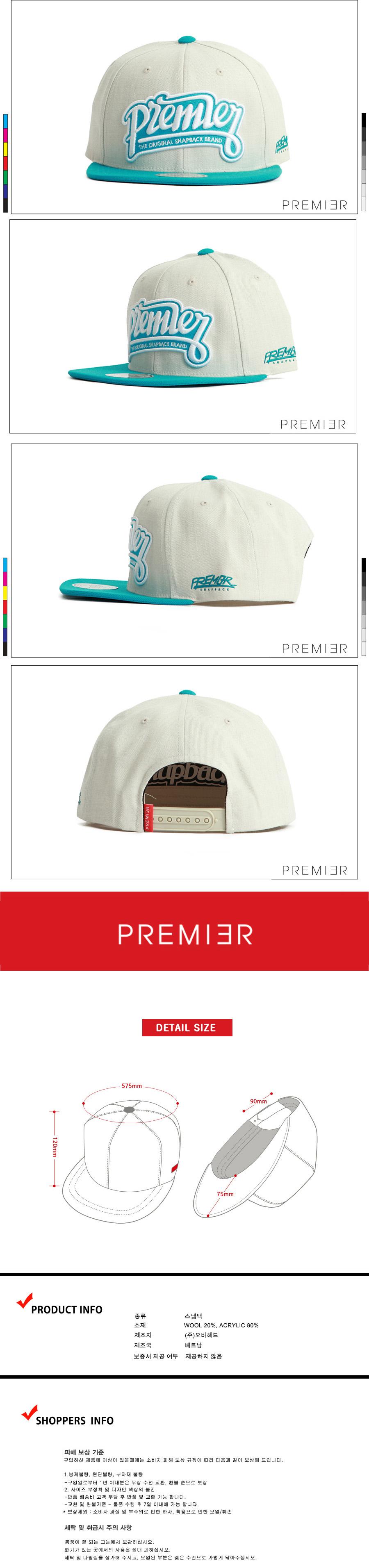 [ PREMIER ] [Premier] Snapback Cursive Logo Beige/Aqua (P763)