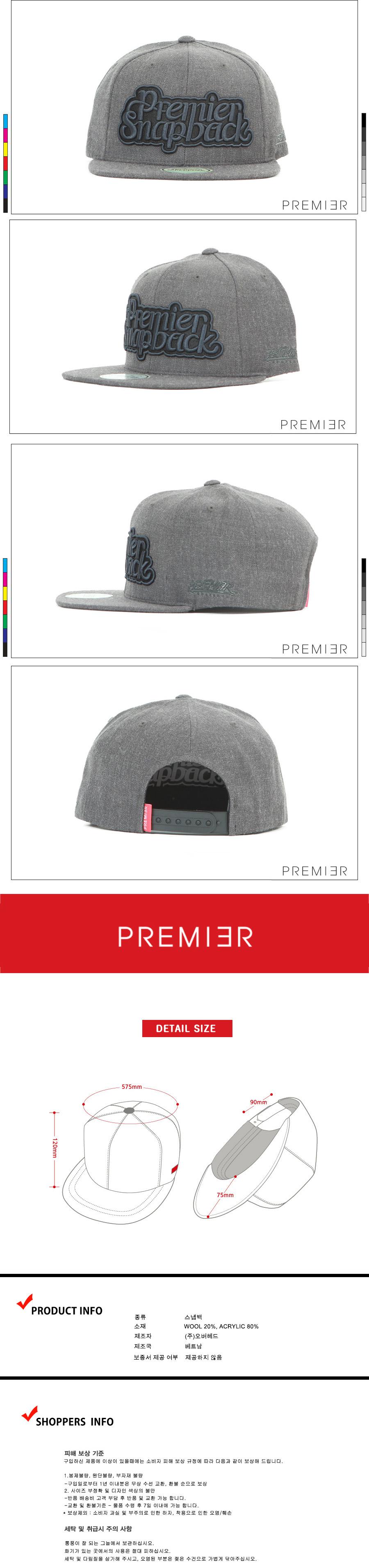 [ PREMIER ] [Premier] Snapback Clear Logo Charcoal (P767)