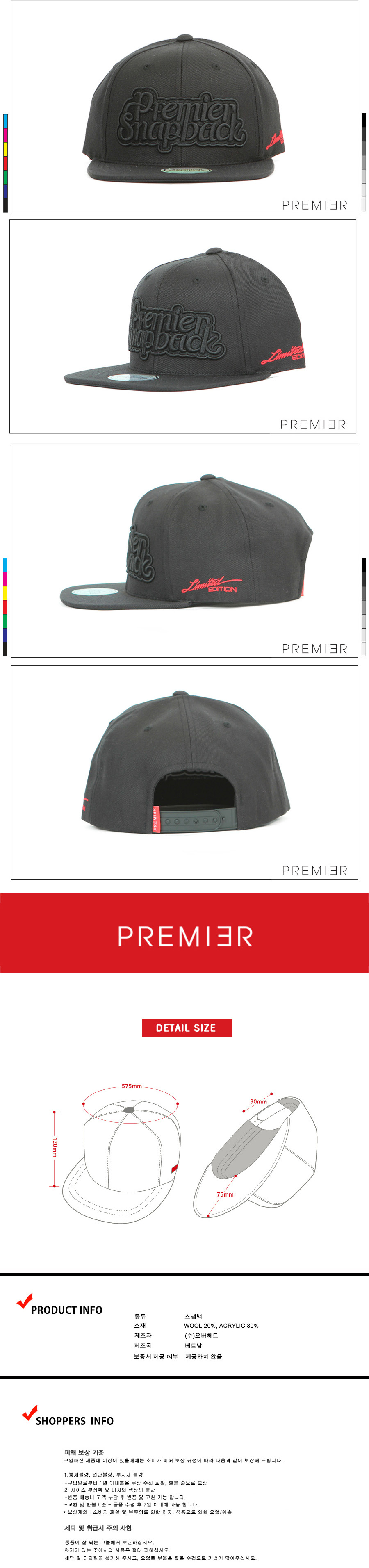 [ PREMIER ] [Premier] Snapback Limited Edition Clear Logo All Black (P774)