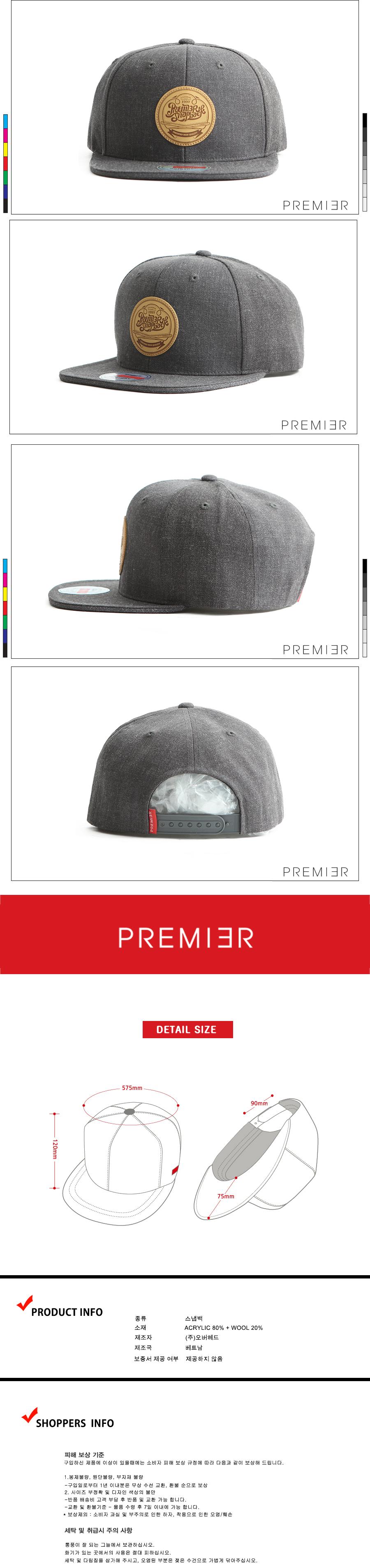 [ PREMIER ] [Premier] Snapback Heat Printing Circle Grey (P895)