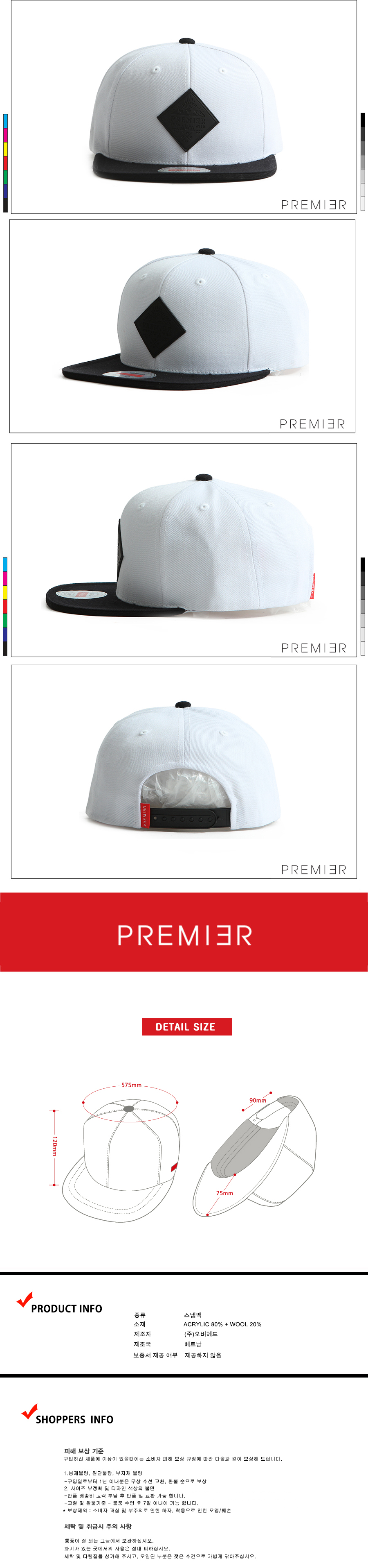 [ PREMIER ] [Premier] Snapback Born To Wild White/Black (P899)