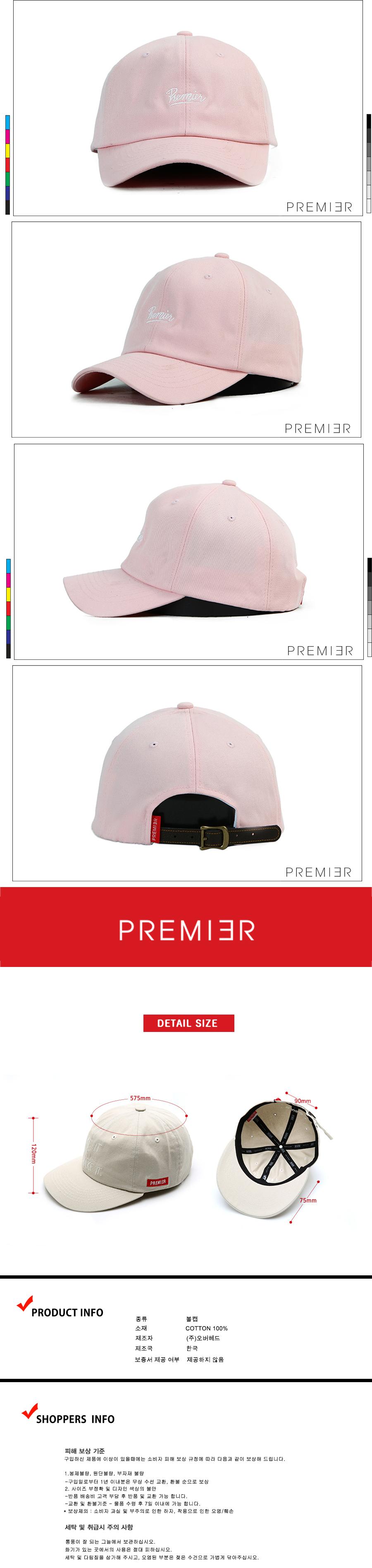[ PREMIER ] [Premier] Ball Cap Premier Underline Pink (P901)