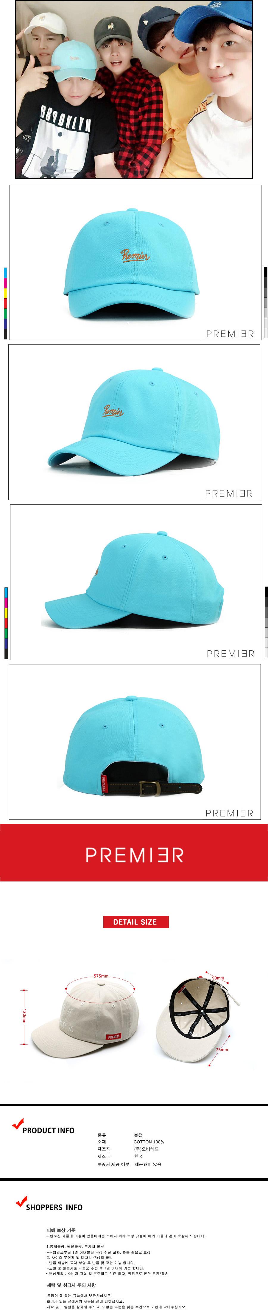 [ PREMIER ] [Premier] Ball Cap Premier Underline Sky Blue (P904)