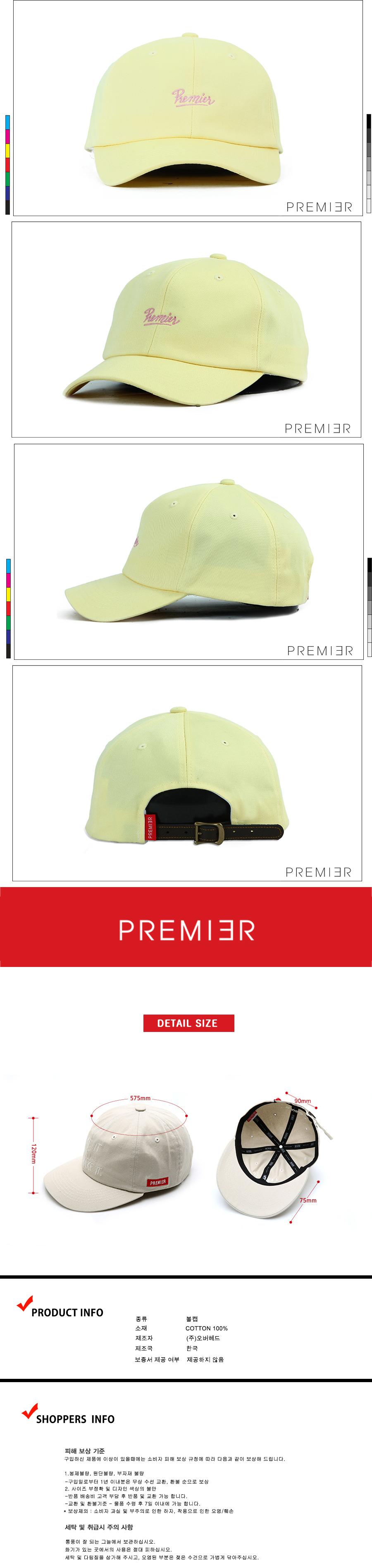 [ PREMIER ] [Premier] Ball Cap Premier Underline Yellow (P905)