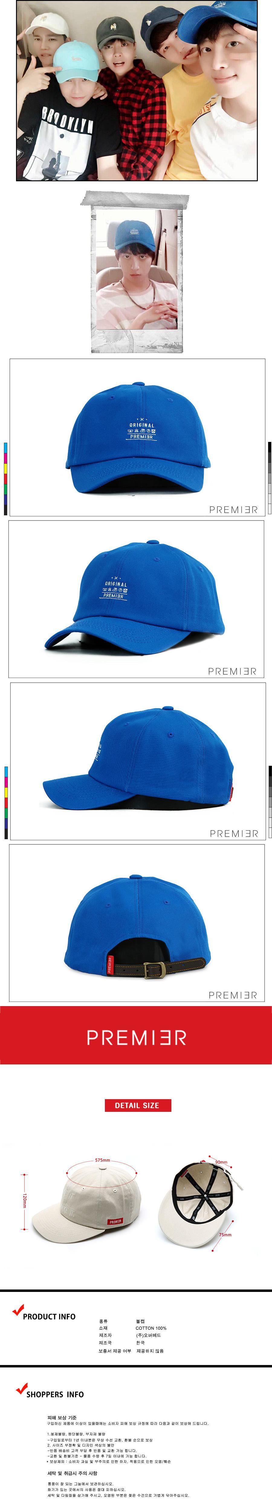 [ PREMIER ] [Premier] Ball Cap Original Premier Blue (P909)