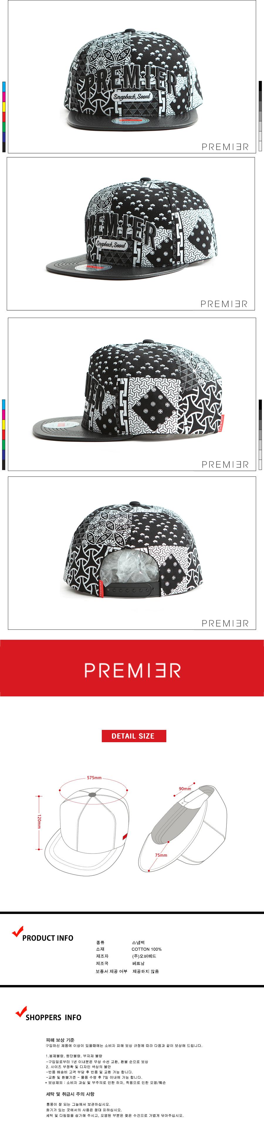 [ PREMIER ] [Premier] Snapback Chain Pattern Black/White (P914)