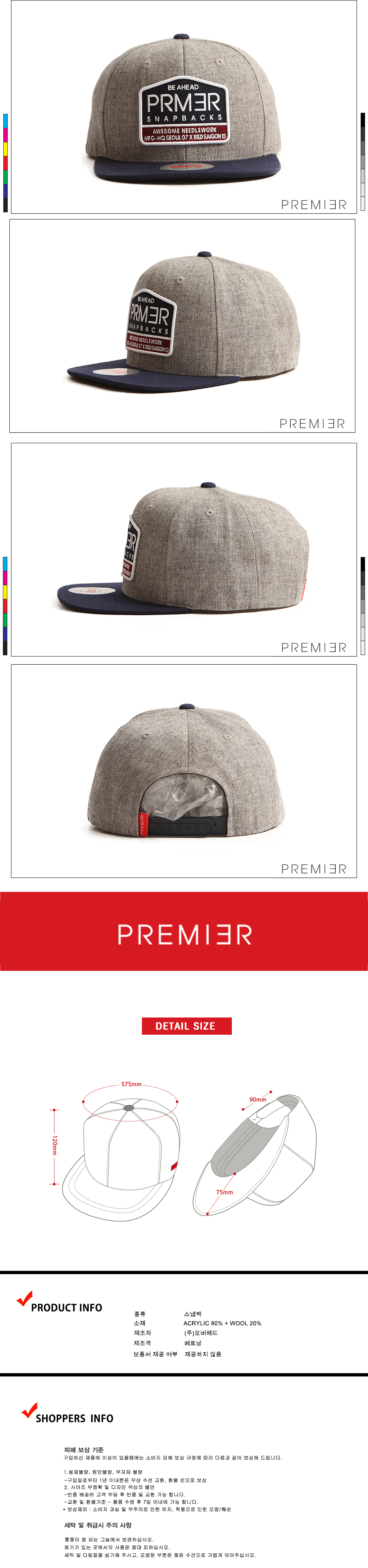 [ PREMIER ] [Premier] Snapback Pentagon Patch Grey/Navy (P918)