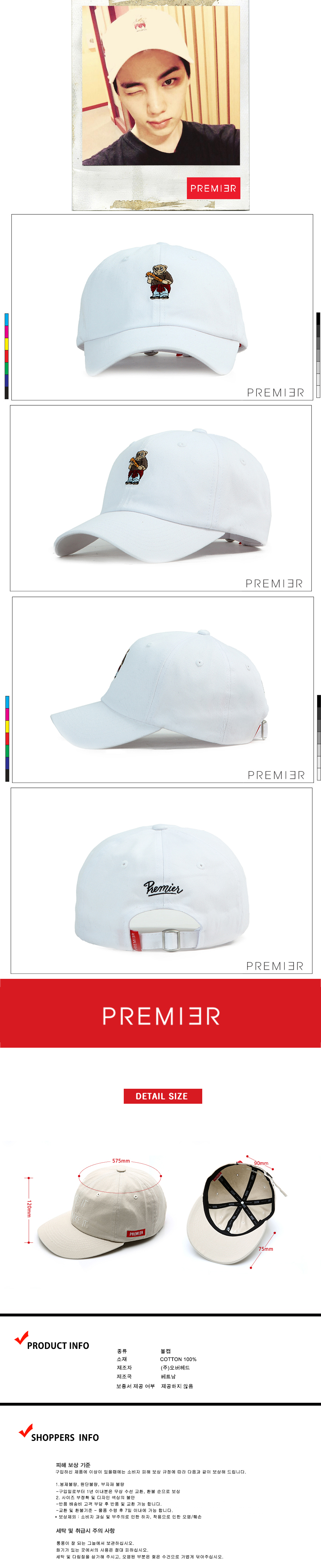 [ PREMIER ] [Premier] Ball Cap Bad Bear White (P923)