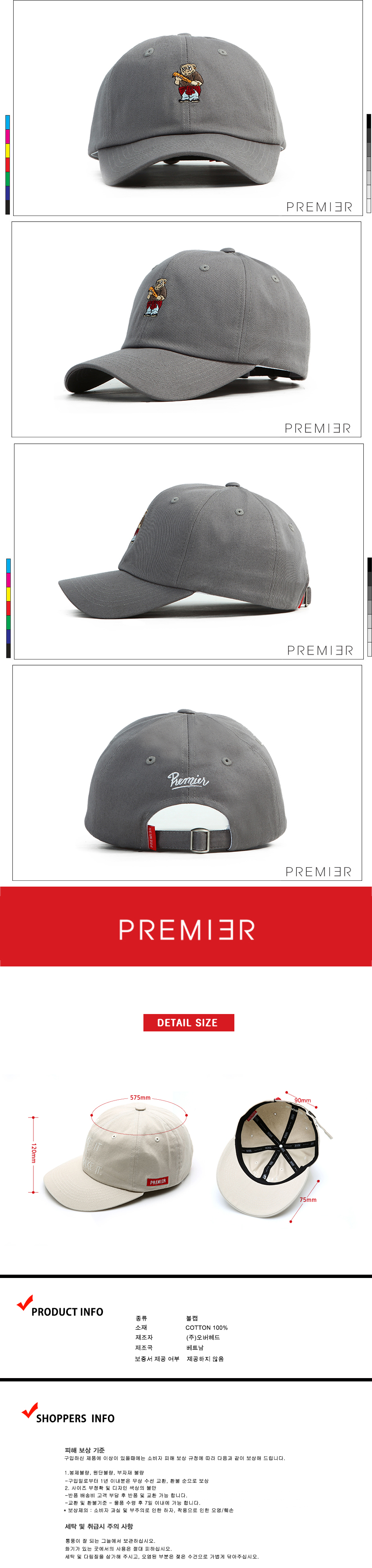 [ PREMIER ] [Premier] Ball Cap Bad Bear Grey (P924)