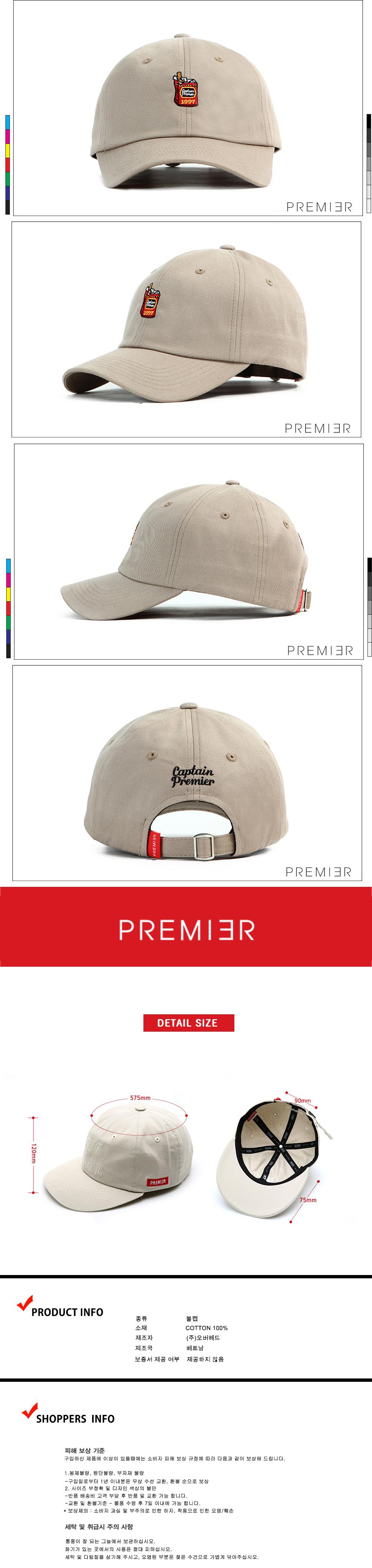 [ PREMIER ] [Premier] Ball Cap Cigarette Mud (P929)