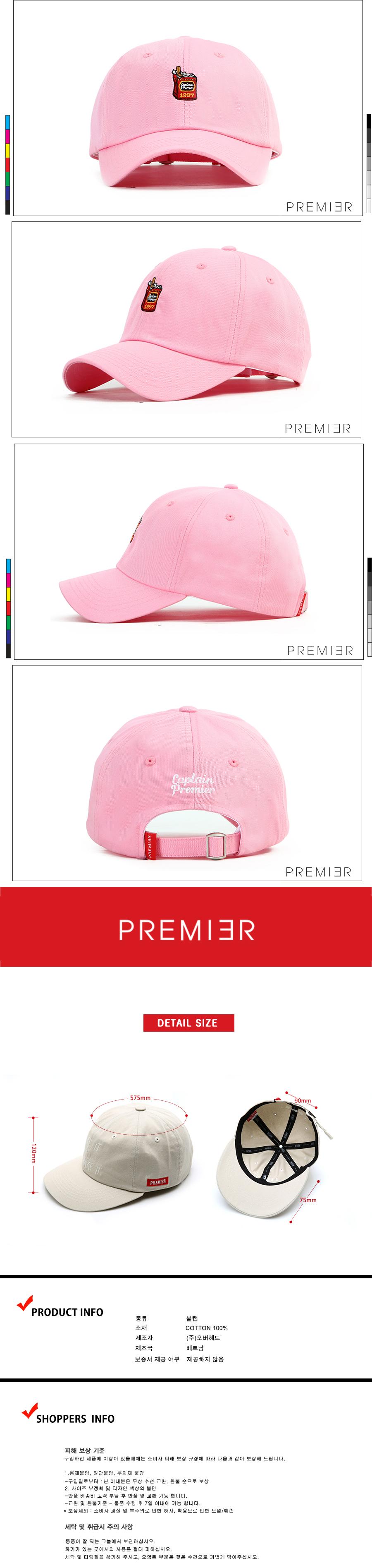[ PREMIER ] [Premier] Ball Cap Cigarette Pink (P930)