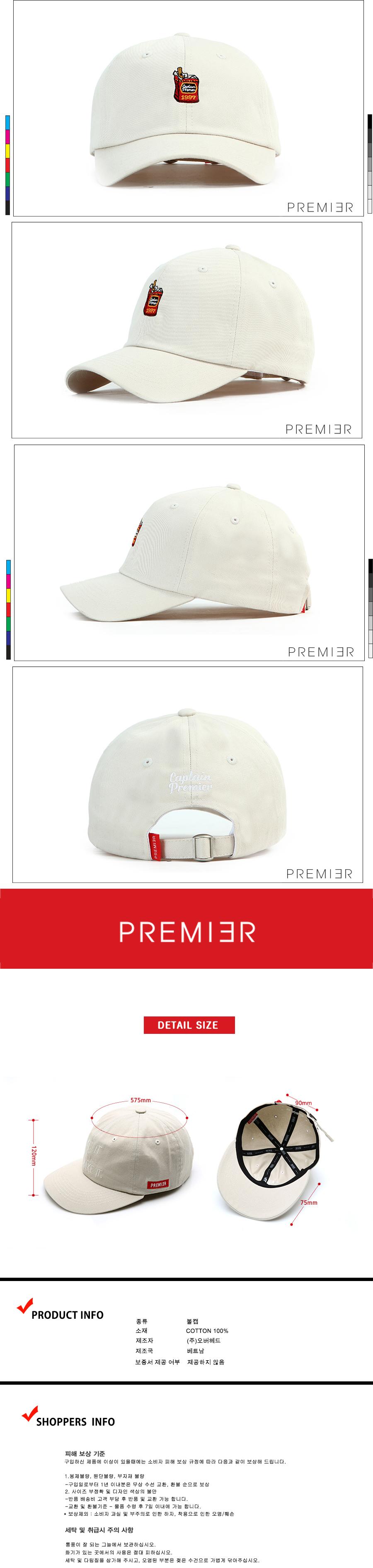 [ PREMIER ] [Premier] Ball Cap Cigarette Beige (P931)