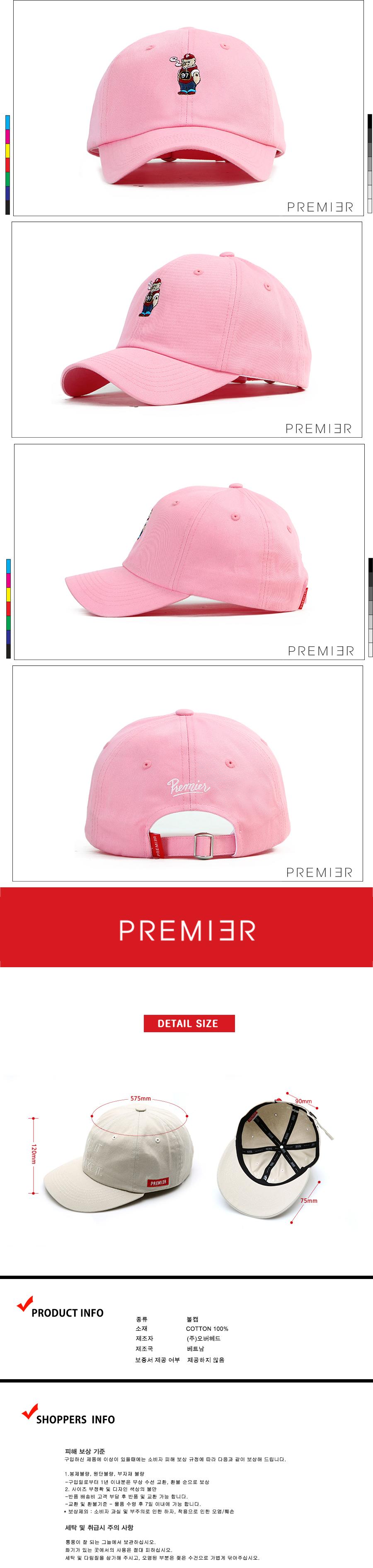 [ PREMIER ] [Premier] Ball Cap 97 Bear Pink (P935)