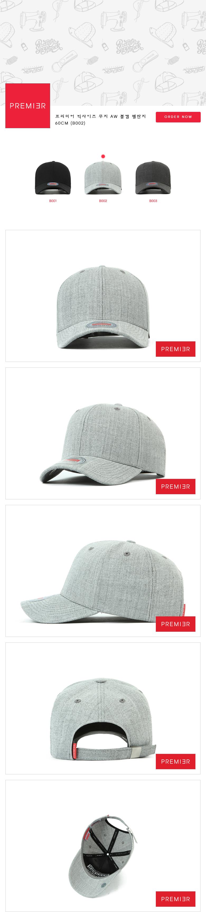 [ PREMIER ] [卓越]大一颜色 AW 球帽 Melange 60CM(B002)