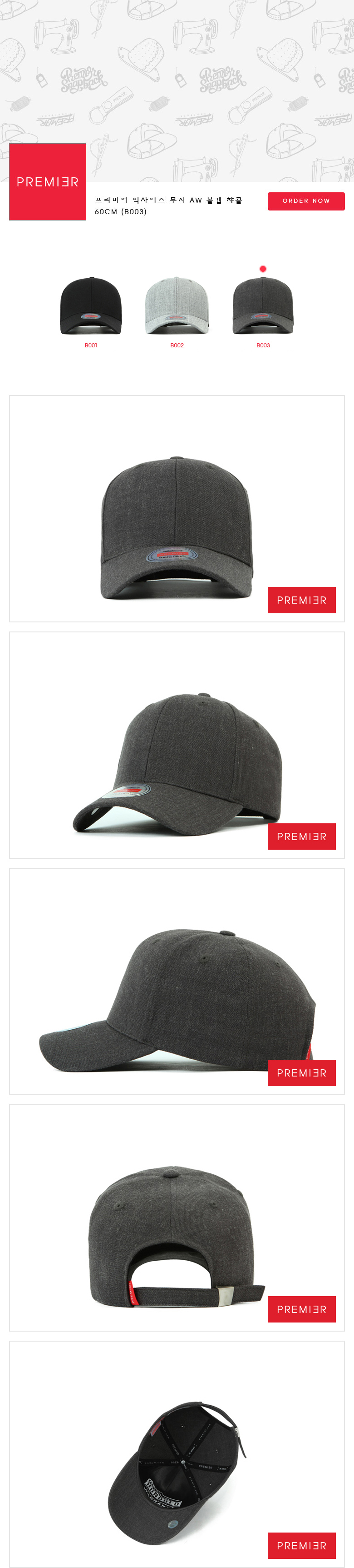 [ PREMIER ] [Premier] Big Size One Color AW Ball Cap Charcoal 60CM (B003)