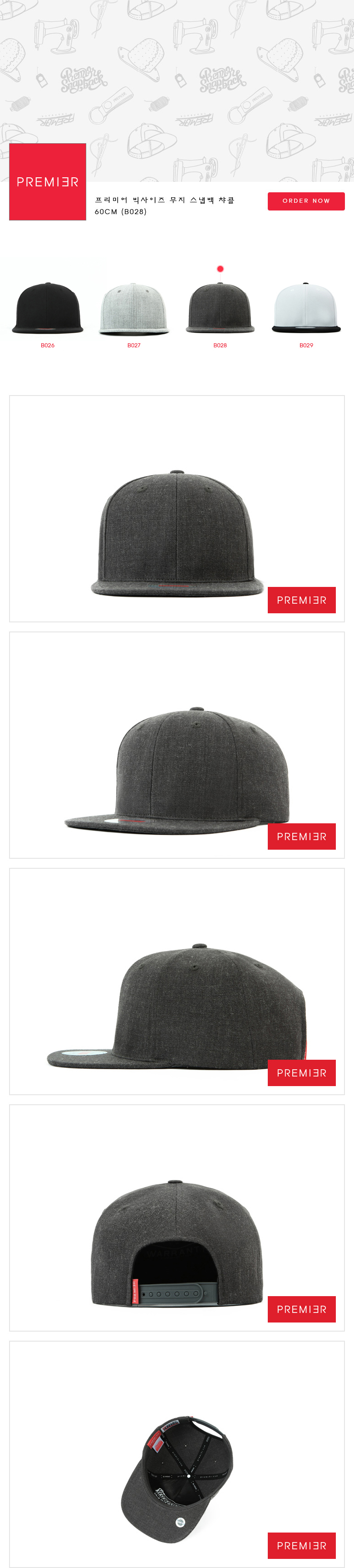 [ PREMIER ] [Premier] BIG One Color Snapback Charcoal 60CM (B028)