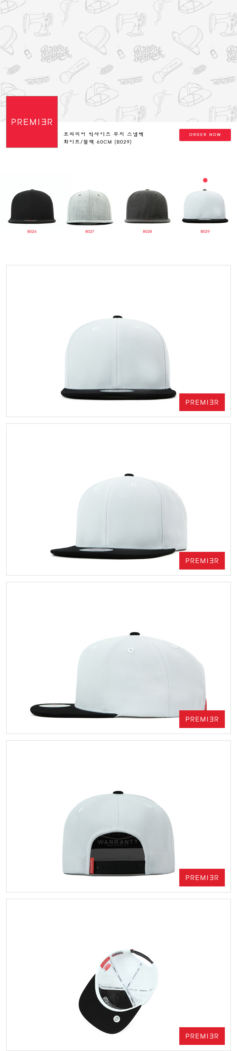 [ PREMIER ] [Premier] BIG One Color Snapback White