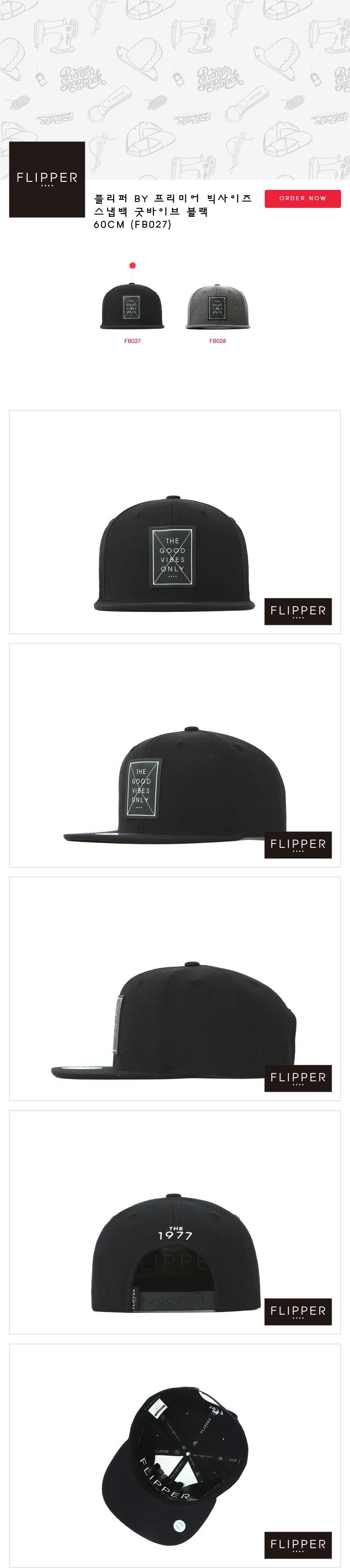 [ PREMIER ] [Premier] Flipper Big Size Snapback Good Vibes Black 60CM (FB027)
