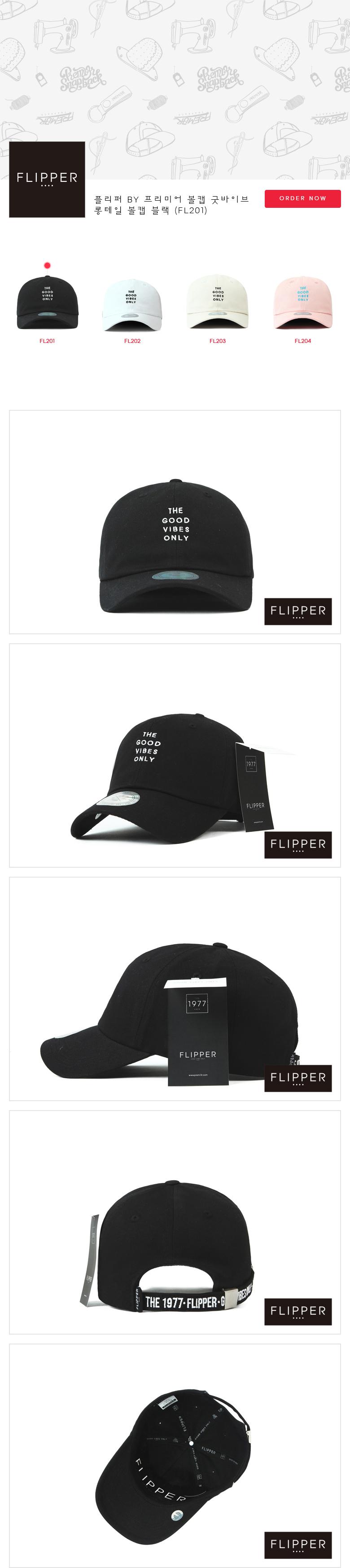 [ PREMIER ] [Premier] Flipper Ball Cap Good Vibes Long Tail Ball Cap Black (FL201)